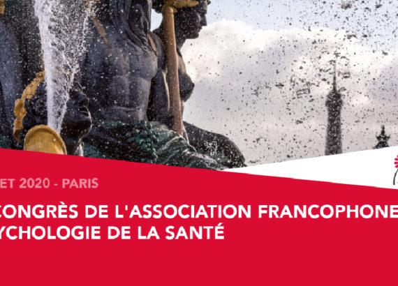 Le 11ème congrès de l'Association Francophone de Psychologie de la Santé